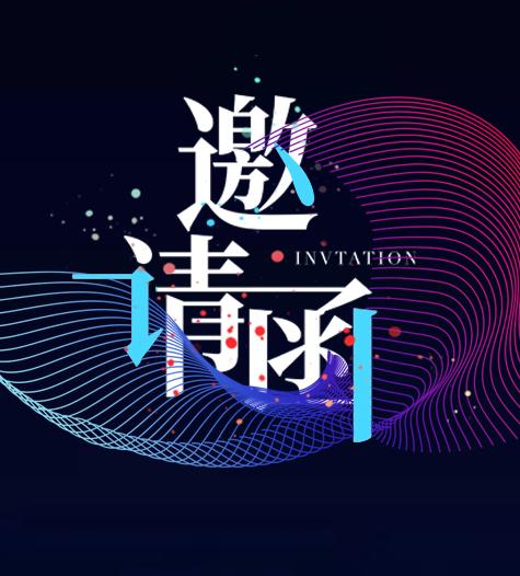 贝雅诚邀您参加第56届中国(广州)国际美博会