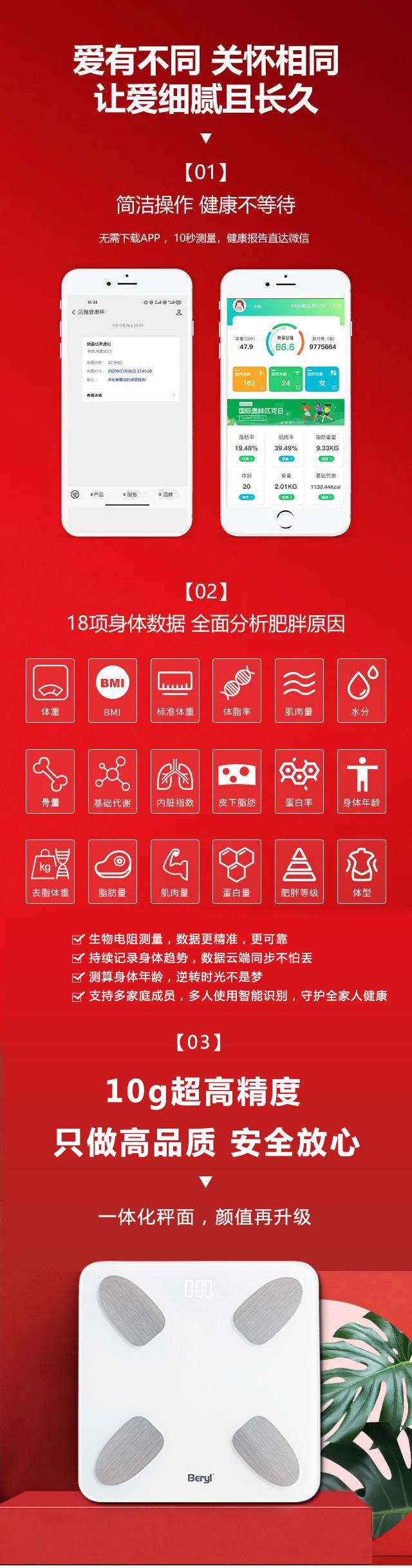 微信图片_20201211093601